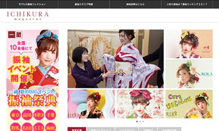 ICHIKURA magazine
