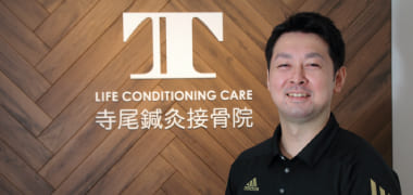 Life Conditioning Care