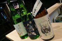 """最高の日本酒との""""縁""""を探しに!四ツ谷のスタンディングバー「SAKE Bar 縁 enishi」にお邪魔しました!"""