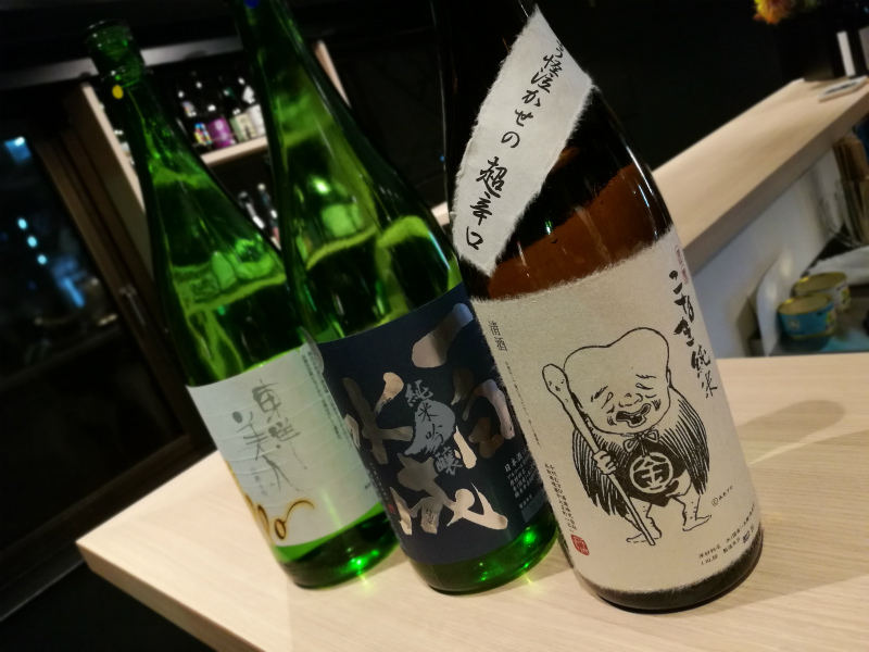 スタンディングバー「SAKE Bar 縁 enishi」
