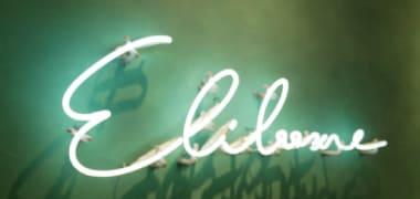 ヘアサロン「Elilume(エリルミー)」