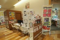 iPhoneの修理の費用はどれくらい?横浜でiPhone修理を依頼するなら「スマホBuyerJapanトレッサ横浜店」へ!!