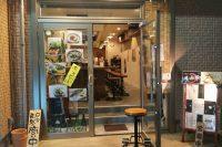 超最高な店主がいる店!!茅ヶ崎で美味しい串揚げが食べられる「三平」にお邪魔しました!
