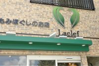 【衣笠駅から徒歩1分】横須賀のマッサージ店、アロマともみほぐしのお店 Laclef(らくれ)を取材させていただきました☺