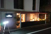 中目黒で気軽に利用できるフレンチレストラン!「BISTRO INOCCHI」のレセプションパーティーにお邪魔しました!