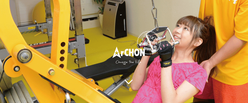 プライベートジム「ArCHON(アルコン)」