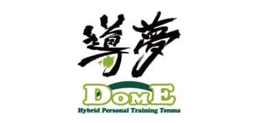 パーソナルトレーニングジム「導夢DOME」