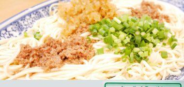 西北拉麺(シーベイラーメン)