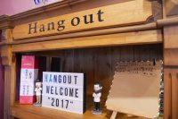 男の憩い場!メンズ美容室「Hangout」の1周年記念におよばれしました!