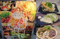 【飲み放題あり♪女子会にオススメ!】愛媛県松山市にある安くておしゃれな居酒屋「肉菜旬魚 慶次-KEIJI-」にお邪魔してきました!