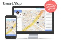 スマートフォンやパソコンで簡単運営!IoT×地図サービスを始めるなら『SmartMap(スマートマップ)』