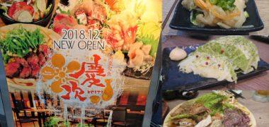 肉菜旬魚 慶次-KEIJI-