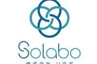 株式会社SoLaboが創業支援をする理由