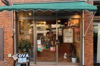 【内装事例】イタリア風の居酒屋さん??五反田にあるオシャレな居酒屋『COVA酒場』にお邪魔しました。