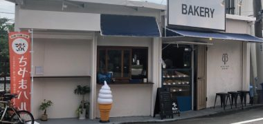BLUE TREE BAKERY