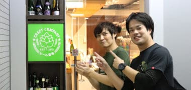 CRAFT COMPANY ビール酒場