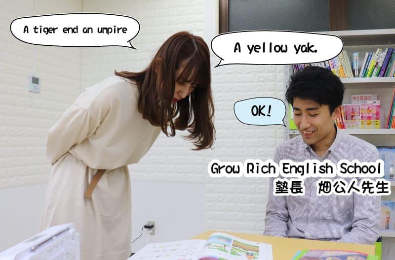 英文を読んでいるライターMOHE