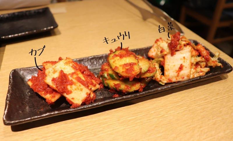 生キムチ盛り(大根・キュウリ・白菜)