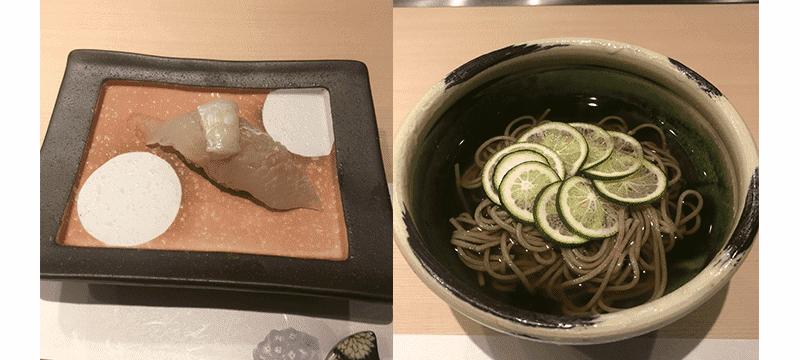 しゅん須佐見 お料理③
